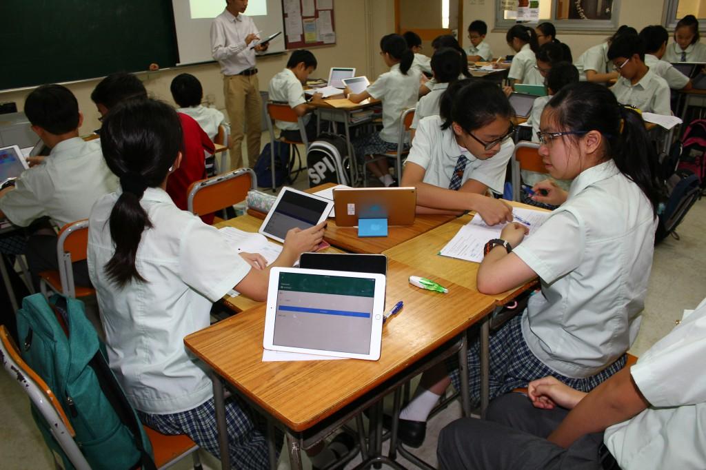 eLearning Open Classroom | PLHKS